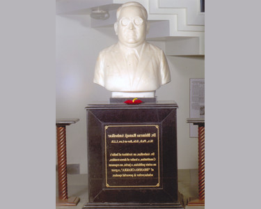 MARBLE BUST OF DR. AMBEDKAR
